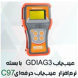 دستگاه عیب یاب  G3 با بسته  C97