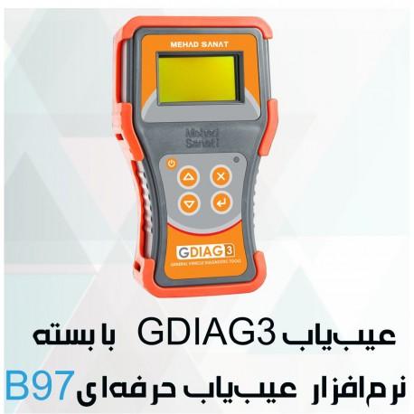 دستگاه عیب یاب  G3 با بسته  B97