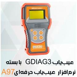 دستگاه عیب یاب  G3 با بسته  A97