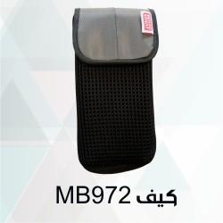 کیف MB972
