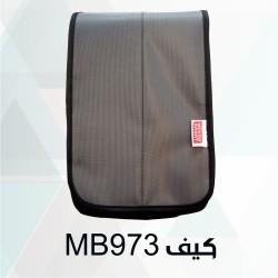 کیف MB973