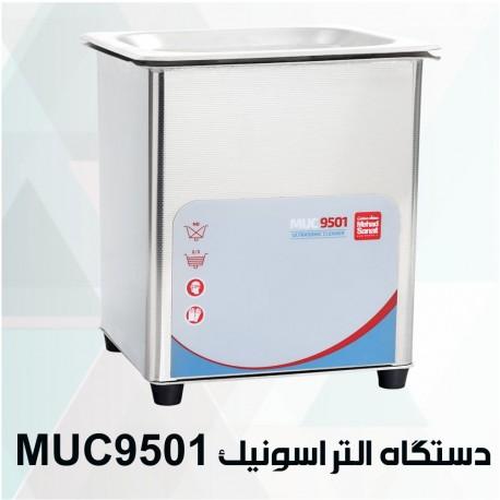 دستگاه التراسونیک MUC9501