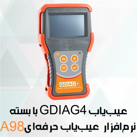 دستگاه عیب یاب  G4 با بسته  A97
