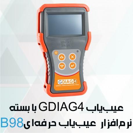 دستگاه عیب یاب  G4 با بسته  B97